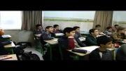 کلیپ تصویری کلاس علوم کلاس ششم 1