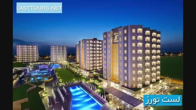 هتل گرند پارک لارا آنتالیا ترکیه