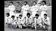 به نظر شما بهترین حضور ایران در ادوار جام جهانی ؟؟؟؟؟