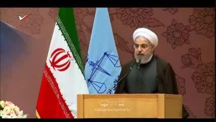 روحانی:قوه قضائیه همه افراد را مقابل قانون برابر بداند!