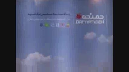 حضور شرکت دمنده در چهاردهمین نمایشگاه لوازم خانگی ایران