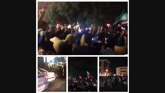 جشن توافق هسته ای در مشهد