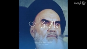 پنج مطلب معروف حساب اینستاگرام امام خمینی رضوان الله