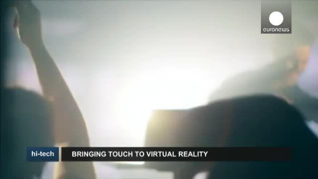 فناوری برای لمس مجازی اشیاء سه بعدی