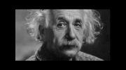 صدای آلبرت اینشتین