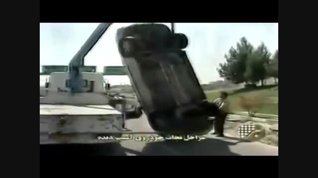 خلاقیت ایرانی در انتقال خودروی تصادفی!!