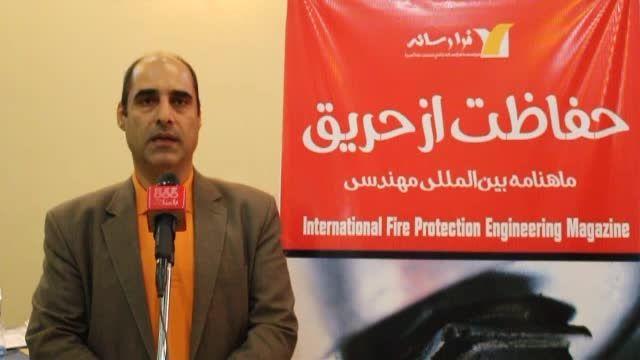 مهندس قندهاری، مدیرعامل شرکت ملی اطفاء ایران