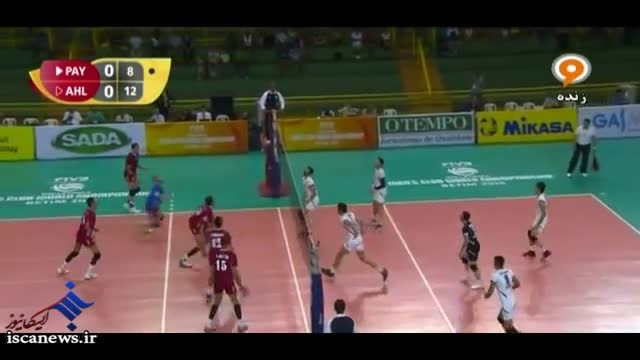 والیبال جام باشگاه های جهان : پیکان ۳-۰ الاهلی مصر
