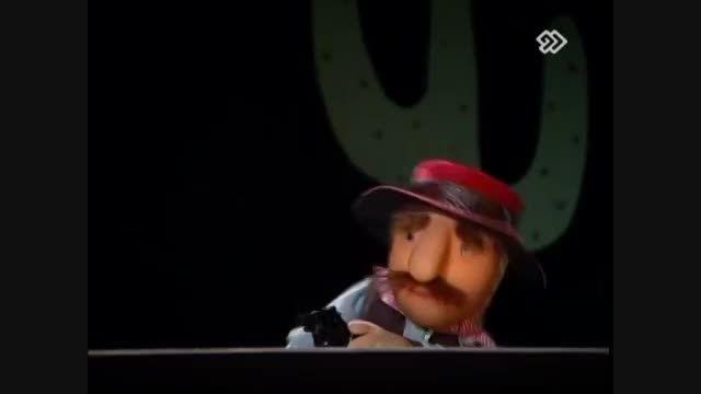 کلاه قرمزی 94 - نمایش کابویی ها - 13 فروردین