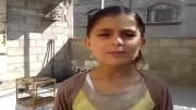 پیام کودک فلسطینی به مردم جهان