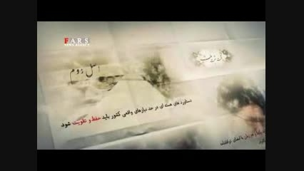 6 اصل در گزاره برگ ایرانی در کلام امام خامنه ای