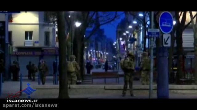 هم اکنون درگیری افراد مسلح با پلیس فرانسه