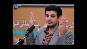 استادرائفی پور// گزارش کمیته خطرجاری امریکادربارۀ ایران