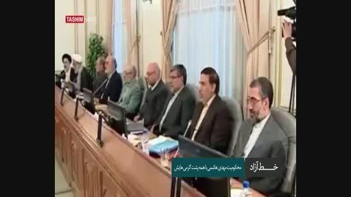 محکومیت مهدی هاشمی رفسنجانی با همه پشت گرمی هایش