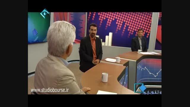 برنامه تلویزیونی بورس/صنعت خودرو/قسمت 7