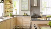 طراحی آشپزخانه با رنگ زرد