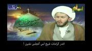 اللهیاری برای خودش روایت تولید میکند :)