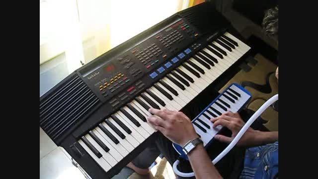 قطعه خواب های طلایی جواد معروفی با پیانو و ملودیکا