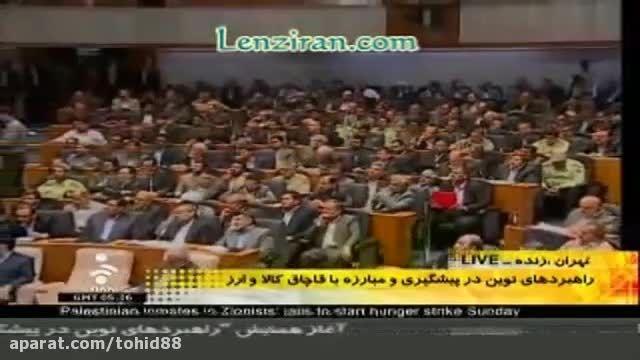 دکتر احمدی نژاد درباره قاچاق کالا و ارز