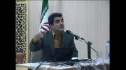 دكتر علی شاه حسینی - مدیریت مالی- تفاهم مالی-