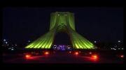 تهران امروز، دیروز، فردا
