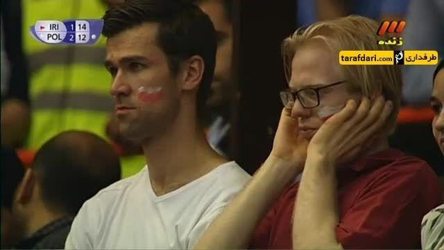 واکنش هوادار لهستانی به جو وحشتناک آزادی