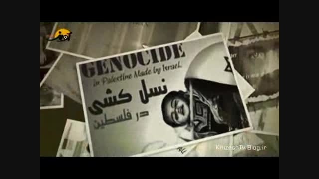 امام خامنه ای | فلسطین قطعا آزاد خواهد شد