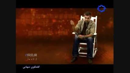 هدف زندگی از زبان شهاب حسینی(به امید ظهور حضور)