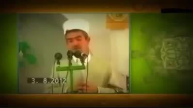 چرا نماد شرکت آپل یک سیب گاز گرفته شده است«مذهبی-کوردی»