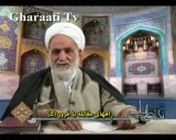 راههای مقابله با غرور5 / حاج آقای قرائتی
