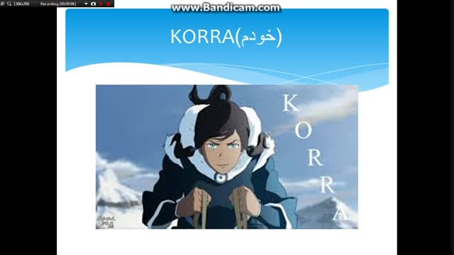 عضو گروه AVATAR KORRA CLUP شید:)