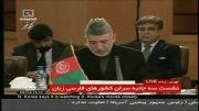 تشکر جالب رئیس جمهور افغانستان از احمدی نژاد