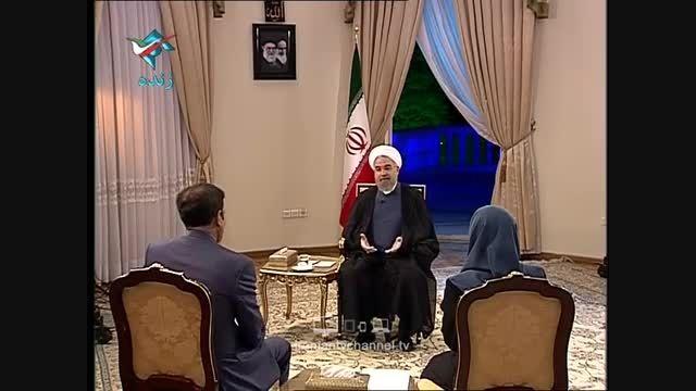 مصاحبه حسن روحانی/کاسبان تحریم عصبانیند