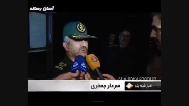 سخنان سرداران سپاه بمناسبت ورود پیکر شهید همدانی