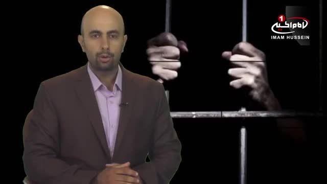 موج جدید اعتصاب بحرینى ها در زندان های آل خلیفه