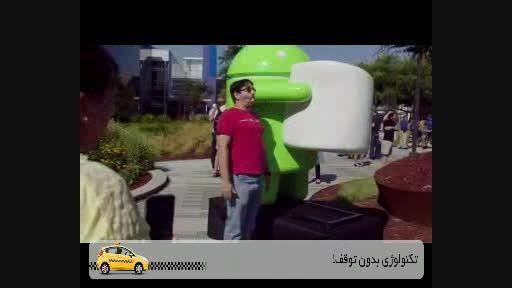 اندروید ۶ مارشملو (Marshmallow) خوشمزه ترین محصول گوگل