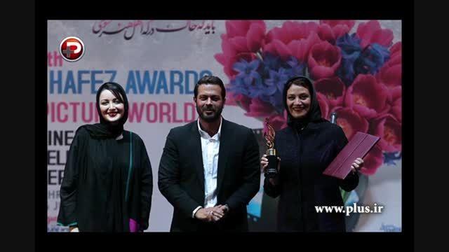 حضور ستاره های سینما، موسیقی و تلویزیون در جشن حافظ