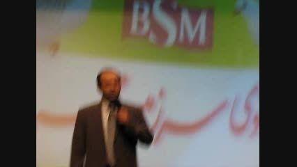 بامداد فرد - مسابقه سخنرانی تریبون - مشاوره