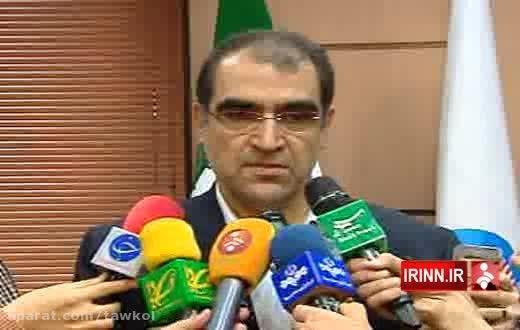 وزیر بهداشت/برکناری مسئولان حادثه خمینی شهر