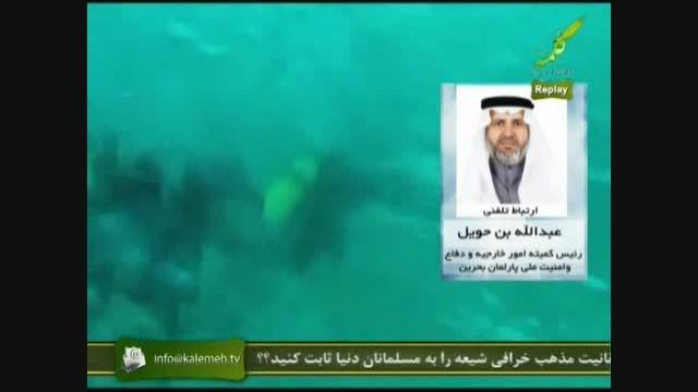 تحریف نام تاریخی خلیج فارس توسط کارشناس وهابی !