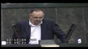 احمدی نژاد ومصباح یزدی نطق انتقادی اعلمی از ایشان 2