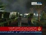 تصاویری از حمله مردم لیبی به کنسولگری آمریکا