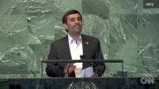 سخنرانی احمدی نژاد در سازمان ملل و واکنش کشورها