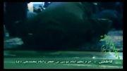 مستند شهر کاظمین و حرم مطهر امامین کاظمین (ع)