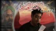 سید مجید بنی فاطمه - عمو عباس