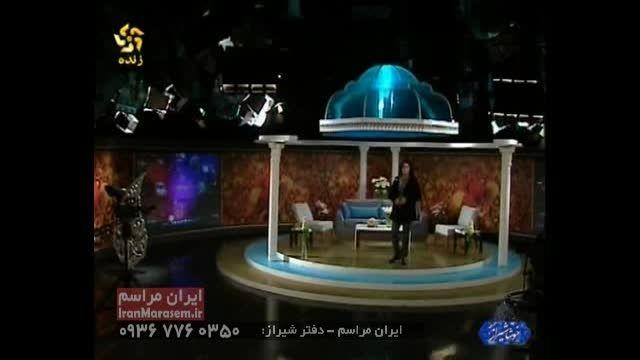 """سمیر فتحی پور - خوشاشیراز - تیتراژ فیلم """"بدون شرط"""""""