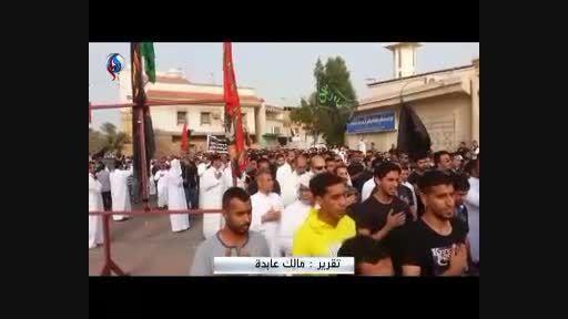 تظاهرات گسترده در شرق عربستان