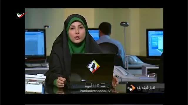 انتشار عمومی شماره موبایل مقامات ایرانی در اینترنت !