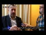 دلارهای کثیف - محمد رضا مدحی