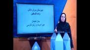 نامه نگاری از زبان فارسی اول دبیرستان